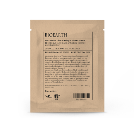 Maschera Antiage monouso Bio in cellulosa - Bioearth